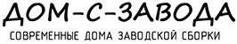 Завод СИП панелей. Строительство каркасных домов из SIP в Москве и Московской области, Краснодаре, Сочи, Новороссийске, Анапе, Ейске, Крымске и Крыму, Ставрополе. Домокомплекты от производителя.